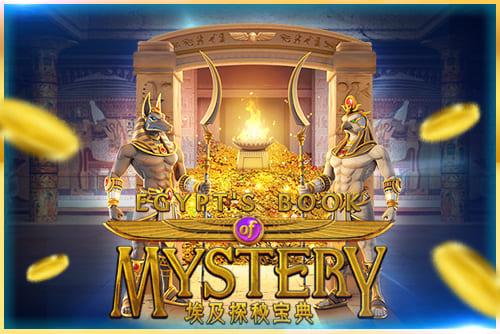 Egypt's Book Mystery ค่าย PG SLOT