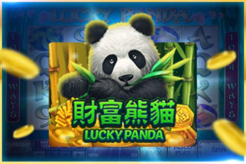 LUCKY PANDA ค่าย SlotXO