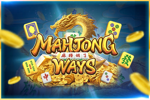 Mahjong Ways ค่าย PG SLOT