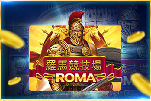 ROMA ค่าย SlotXO