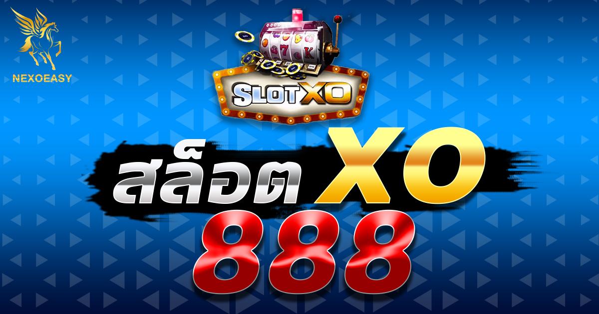 สล็อตxo 888